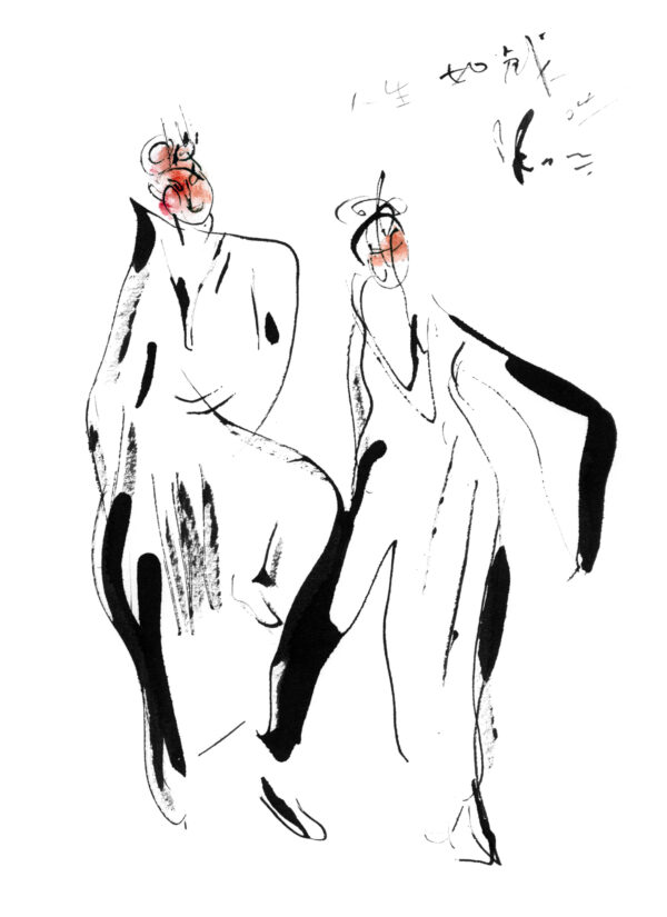 Chinese Opera I